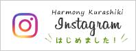 Harmony Kurashiki Instagram