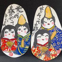 心を贈る絵手紙入門(朝)