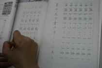 美文字速習!暮らしに役立つペン・筆ペン習字