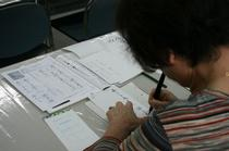 ゼロからスタートはじめてのペン・筆ペン習字
